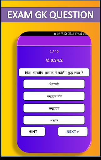 Money Mantra 1.8.40 screenshots 3