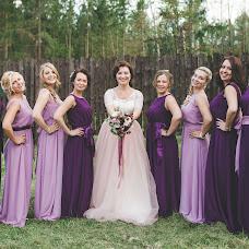 Wedding photographer Vera Sneg (verasneg). Photo of 09.01.2017