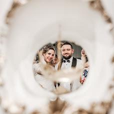 Wedding photographer Maksim Kozlovskiy (maximmesh). Photo of 02.05.2018