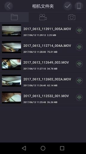 LuckyCam 2.0.0 screenshots 3