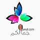 Download جمالكم For PC Windows and Mac