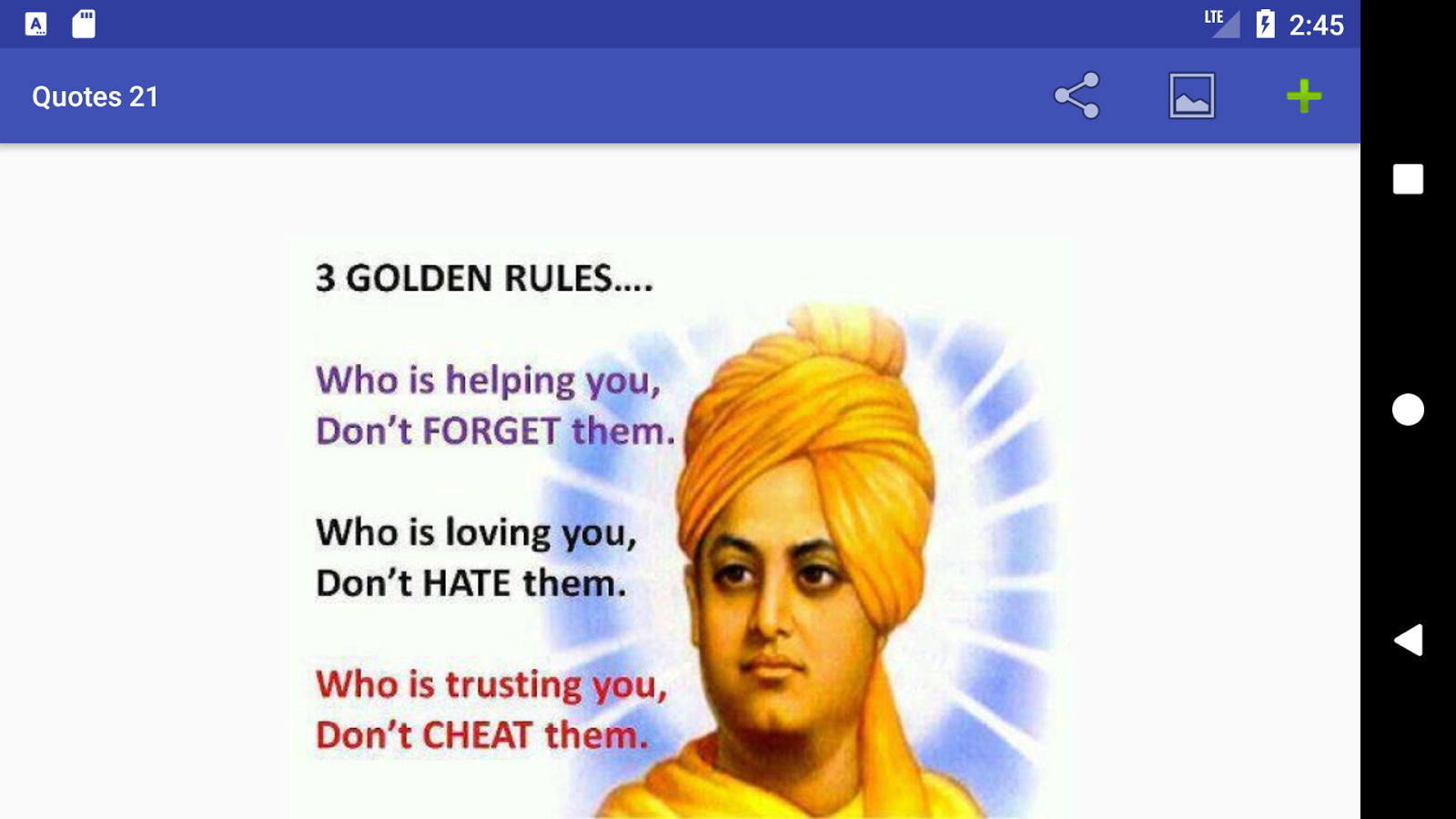 Quotes Vivekananda Swami Vivekananda Quotes Offline  Android Apps On Google Play