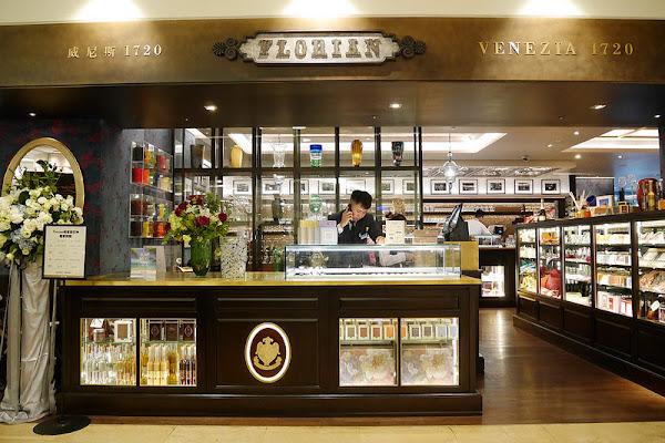 福里安花神咖啡館
