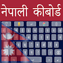 Easy Nepali Keyboard with English Keys icon