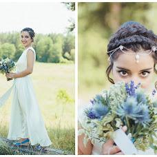 Wedding photographer Dasha Lyskovec (DASHALYSKOVETS). Photo of 12.10.2015