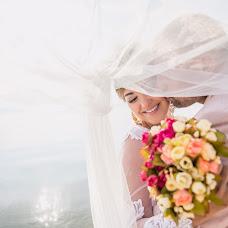 Wedding photographer Elina Tretynko (elinatretinko). Photo of 04.11.2017