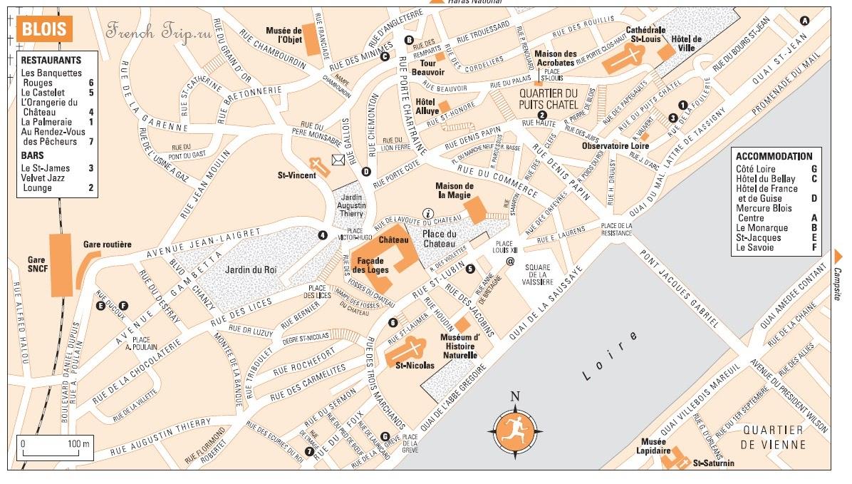 Blois (Блуа), Франция - путеводитель по городу, как добраться