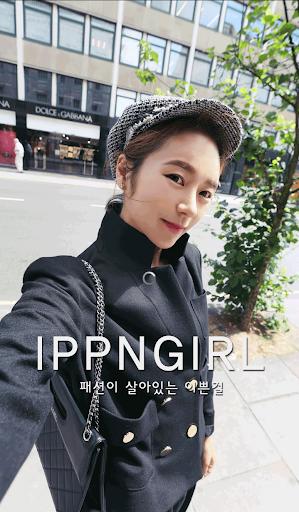 이쁜걸 IPPNGIRL KOREA