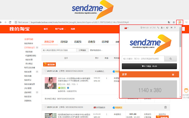 Send2Me