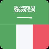 Arabic Italian Offline Dictionary & Translator Android APK Download Free By Dragoma