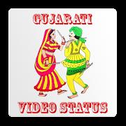 Gujarati Video Status