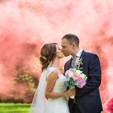 Wedding photographer Tatiana Kauz (mtmfoto). Photo of 20.07.2018