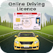 Online Indian Driving License Apply - 自動車アプリ