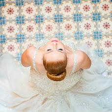 Wedding photographer Aneta Tworek (antworek). Photo of 21.02.2018