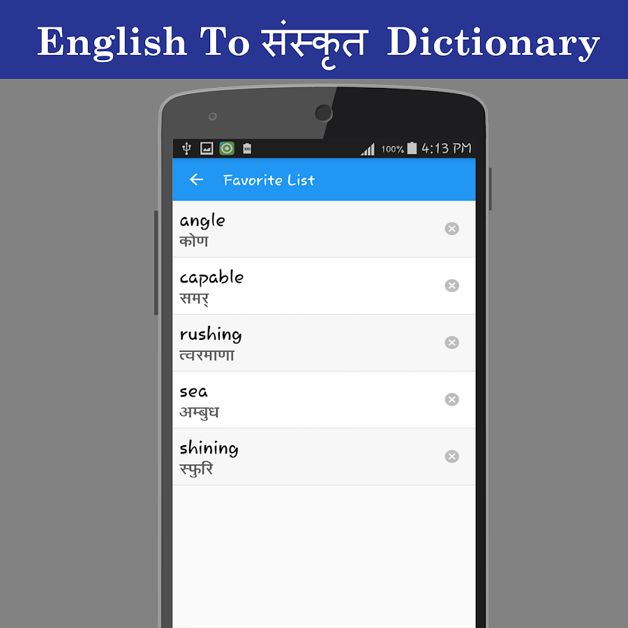 free download english dictionary with pronunciation and meaning