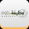 وظيفة.كوم - وظائف في السعودية icon