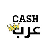 Cash El3arab   كاش العرب