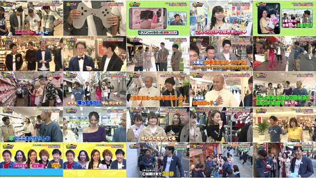 190424 (720p+1080i) Hamachan ga! ep536
