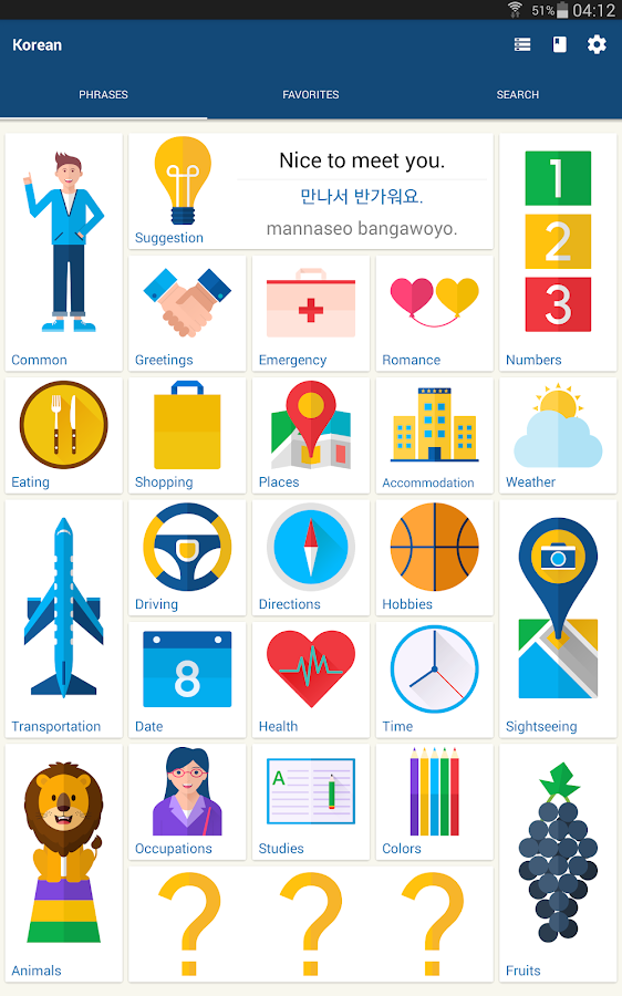 Learn Korean Phrases | Korean Translator- screenshot
