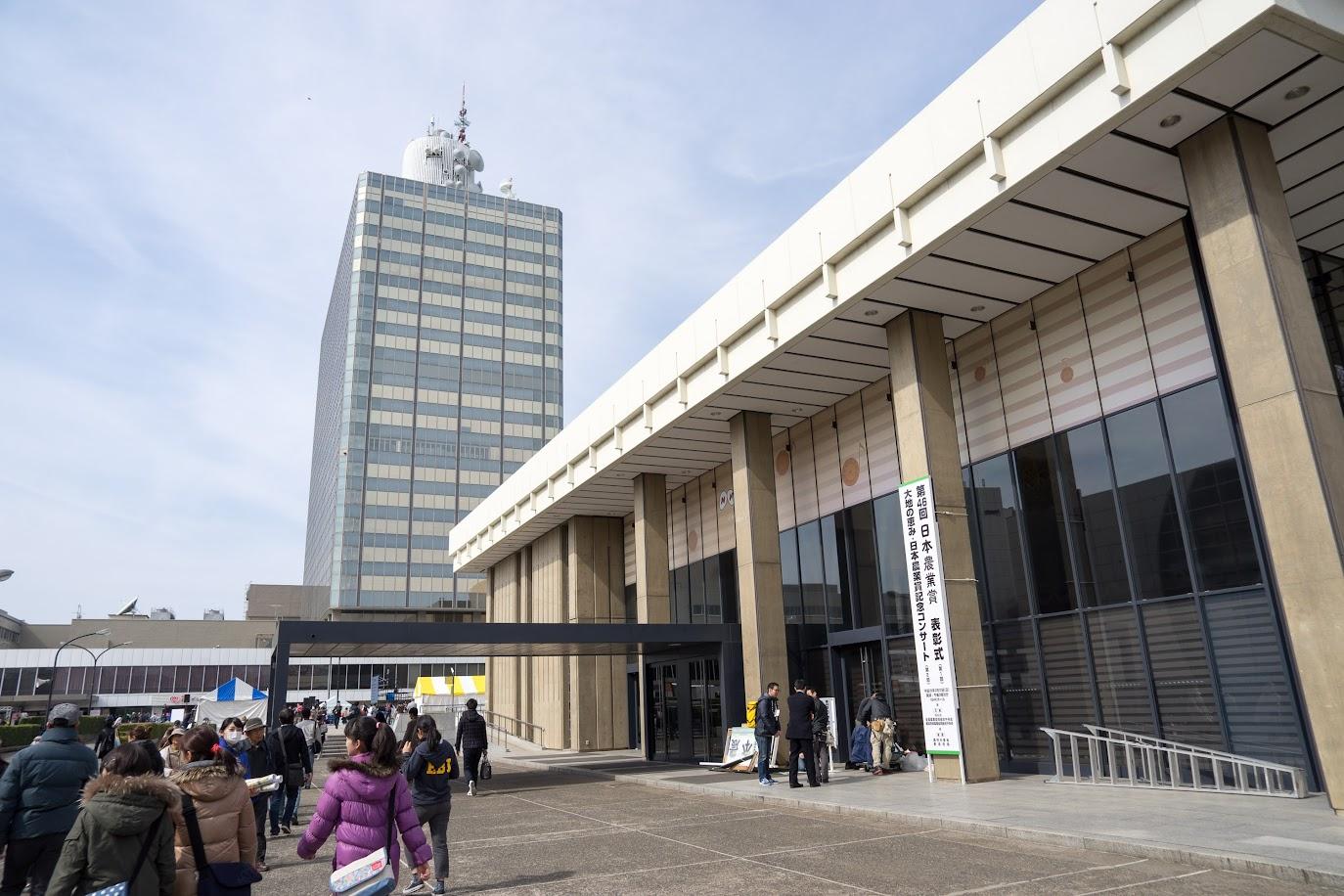 第46回日本農業賞表彰式会場・NHKホール