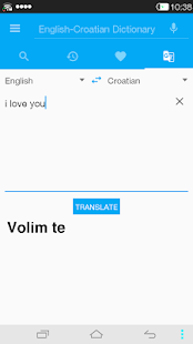 English<->Croatian Dictionary- screenshot thumbnail
