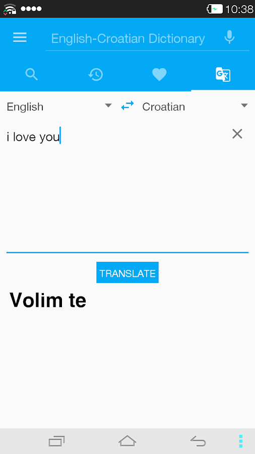 English<->Croatian Dictionary- screenshot