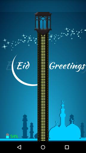 Eid Greetings Screen Lock
