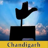 Chandigarh City Maps Offline