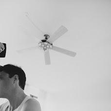 Photographer sa kasal Yuliya Frantova (FrantovaUlia). Larawan ni 27.01.2013