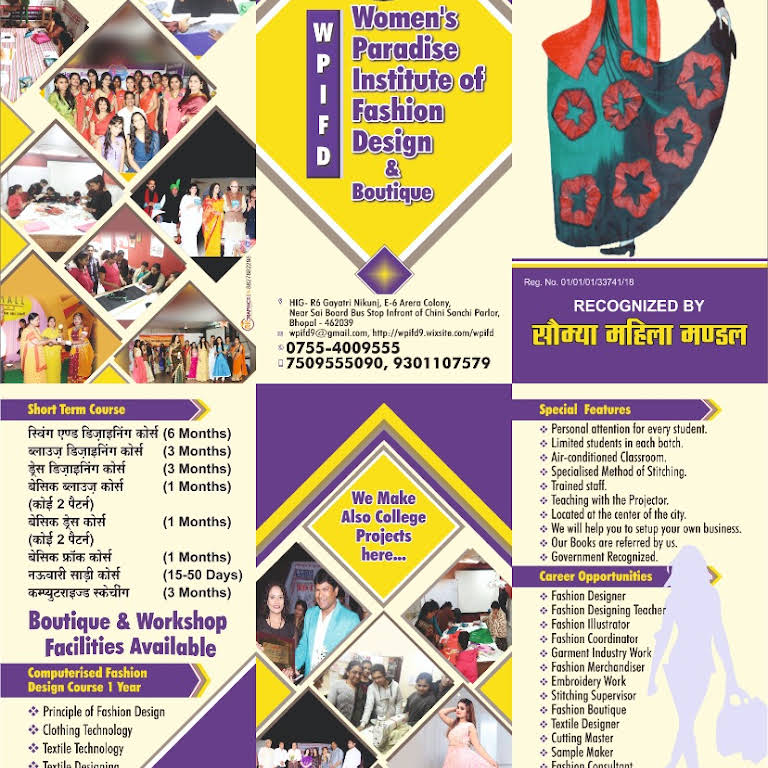 W P I F D Women S Paradise Institute Of Fashion Design Fashion Design School In Bhopal