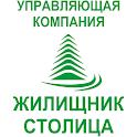 УК ЖИЛИЩНИК СТОЛИЦА icon