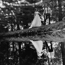Wedding photographer Nadezhda Kuzmina (NadiaKuzmina). Photo of 18.08.2018