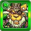 木獅子!ガッチェスの王国