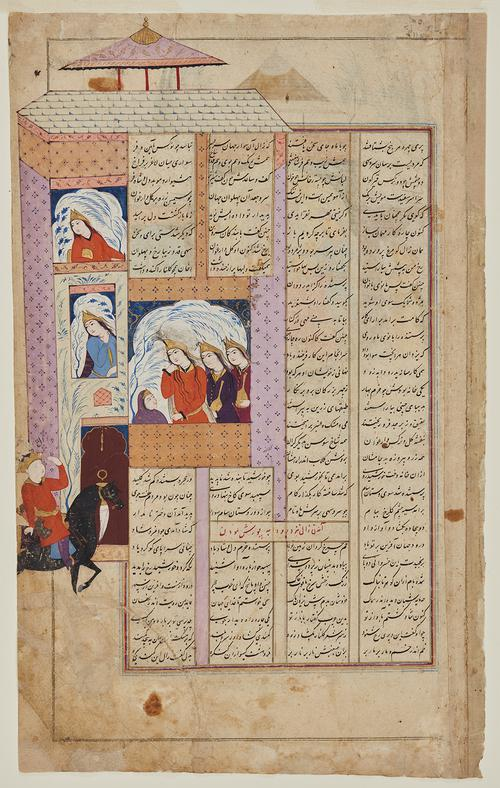 Zal meets Rudabeh at the castle in this Persian mythical love story. Attributed to Mo'en Mosavver, Shahnameh, 1630s, British Library, London, UK.