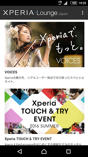 Xperia™ Lounge Japan for PC