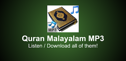 Quran Malayalam MP3 - Apps on Google Play