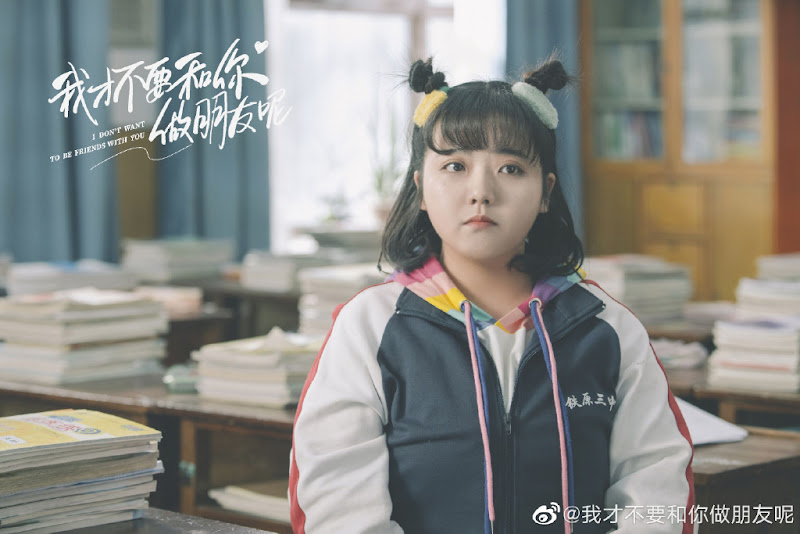 I Don't Want to be Friends with You China Web Drama