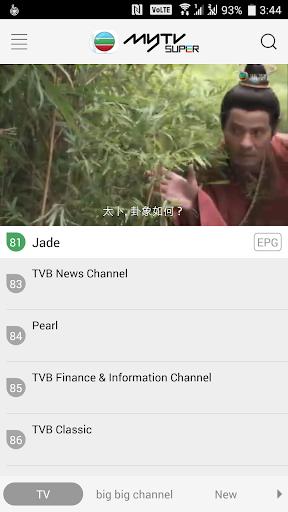 myTV SUPER 2.15.1 screenshots 3