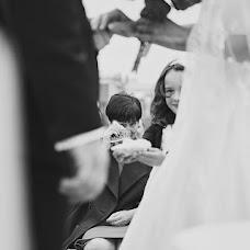Wedding photographer Konstantin Leonov (LKphoto). Photo of 14.12.2015