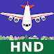 FLIGHTS Tokyo Haneda Airport Download for PC Windows 10/8/7
