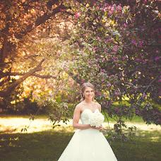 Wedding photographer Yuliya Nastenkova (impi). Photo of 20.08.2015