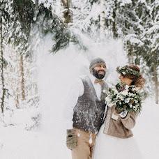 Wedding photographer Sofya Kiseleva (Sofia). Photo of 03.02.2018
