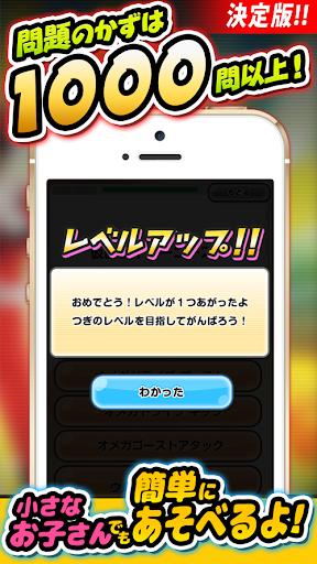 玩免費休閒APP|下載キャラ当てクイズ for ジュウオウジャー app不用錢|硬是要APP