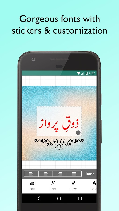 Imagitor - Urdu Arabic Persian text on photos- screenshot