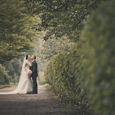 Wedding photographer Yuriy Bogyu (Iurie). Photo of 04.07.2014
