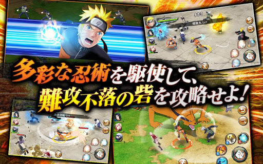 NARUTO X BORUTO 忍者BORUTAGE 4.2.0 screenshots 2