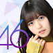 【公式】乃木坂46〜always with you〜【乃木活応援】