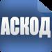 АСКОД АРМ Керівника icon