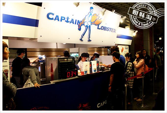 Captain Lobster快閃店前言6