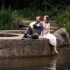 Wedding photographer Darya Doylidova (dariafotki). Photo of 13.09.2018